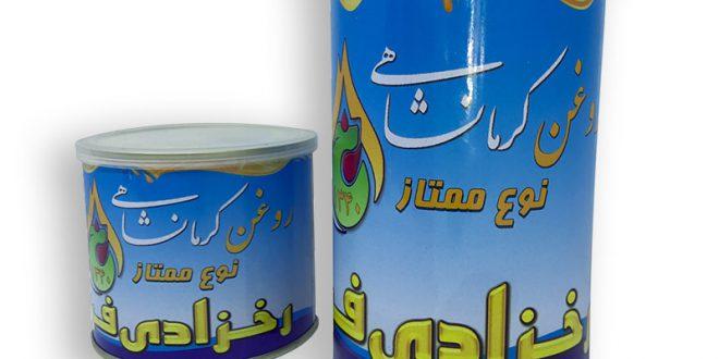 روغن کرمانشاهی رخزادی فر